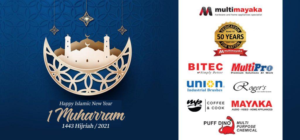 multimayaka_tahun-baru-islam_1-muharram-1443_bitec_multipro_puff-dino_rogers_mp-coffee-and-cook_soldamatic_union_slide