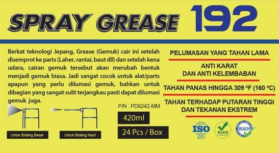 multimayaka-puff_dino-192_spray_grease-description-1